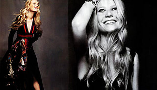 When Gwyneth Smiles...
