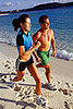 Fitness Poll: Do You Exercise While on Vacation?