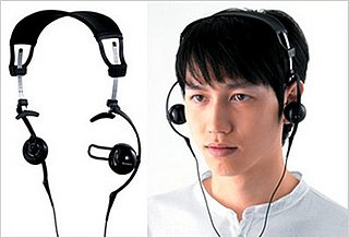 Sony PFR-V1 Headphones