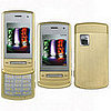 Daily Tech: LG Unveils the New Shine Gold Cell Phone