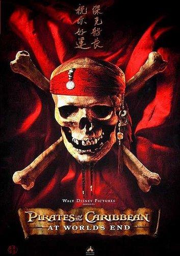 Pirates: 1, 2, or 3?