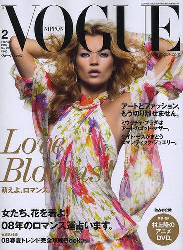 Vogue Japan Feb 2008