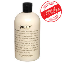 Friday Giveaway! Philosophy Purity Made Simple
