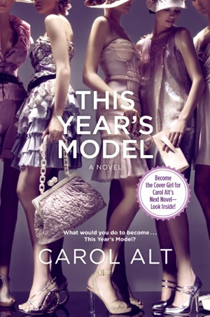 Fab Read: This Year's Model, a Novel