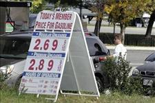 Survey: Gas Prices Fall Nearly 53 Cents in Two Weeks