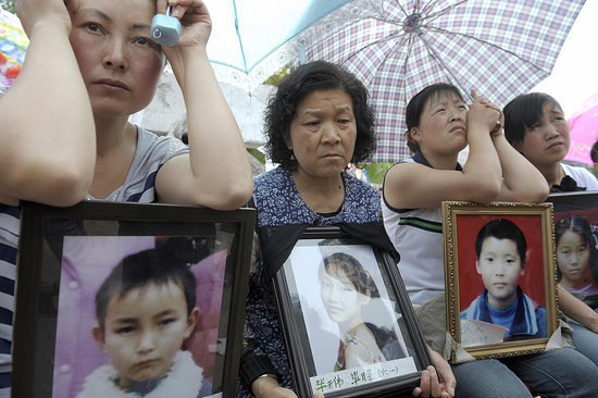Chinese Quake Victims