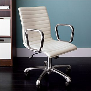 Desire/Acquire: Eames Aluminum Management Chair