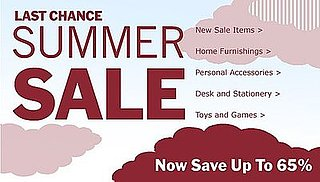 Sale Alert: MoMA Store Summer Sale