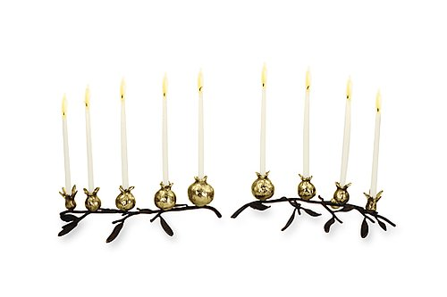 Nice and New: Michael Aram Pomegranate Menorah