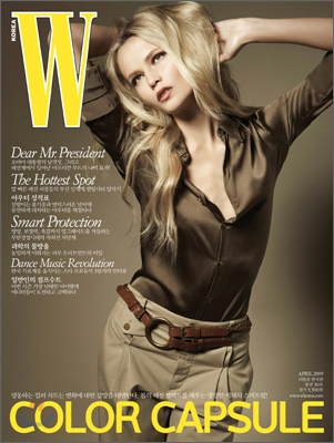 W Korea April 2009:Natasha Poly.