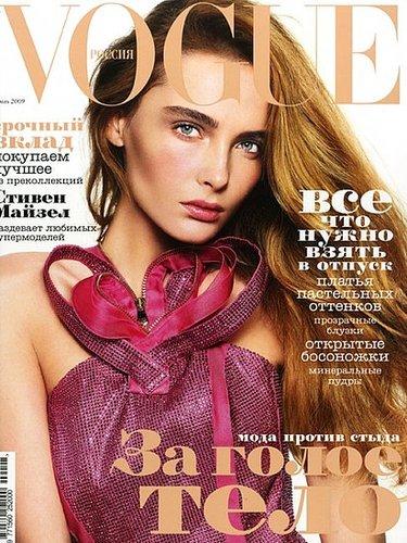 Snejana Onopka - Vogue, June 09
