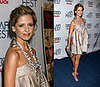 Celebrity Style: Sarah Michelle Gellar 