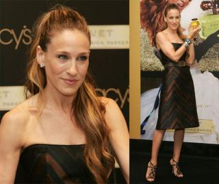 SJP Launches Covet