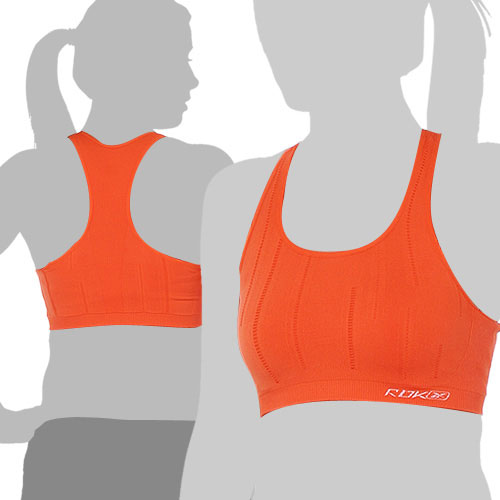 Peppermint Scented Sports Bra: Cool or Not?