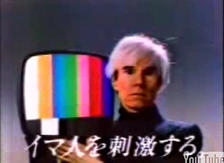 Flashback: Andy Warhol In Japanese Commercial