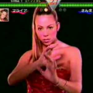 Mariah Carey: Street Fighter?