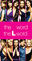 "Last Chance to Enter ""The L Word"" Giveaway!"