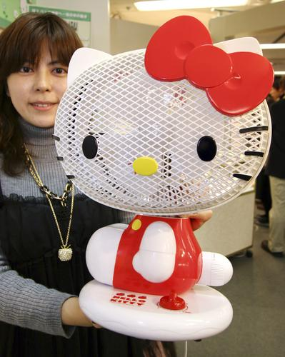 Keep Cool With A Hello Kitty Fan