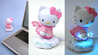 Love It Or Leave It: USB Hello Kitty