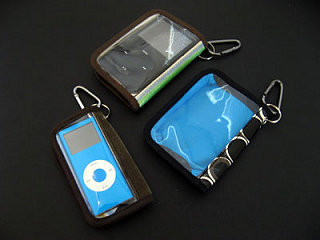 Skymate Presents New Designer iPod Cases