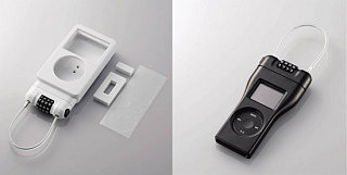 Totally Geeky or Geek Chic? iPod Anti-Theft Case