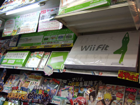 Daily Tech Roundup — Wii Fit Hits Japan Store Shelves