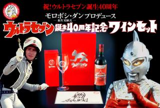Happy Hour: Ultraman Wine