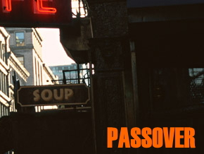Come Party With Me: Passover - Menu (1st Course)