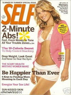 Beauty Byte: Self's 2007 Healthy Beauty Awards