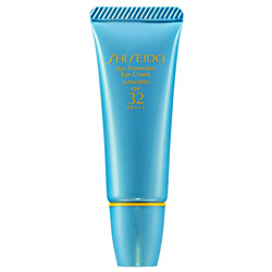 Saturday Giveaway! Shiseido Sun Protection Eye Cream SPF 32