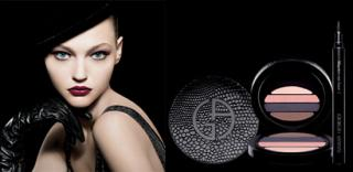 Coming Soon:  Giorgio Armani Beauty Fall 2007 Leather Collection