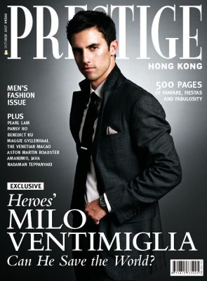 On The Cover Of Prestige