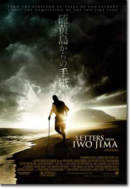 Movie Preview: Letters From Iwo Jima