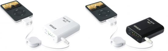 Extend Your iPod, Cell and Portable Battery to 100 Hours